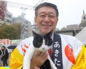 Mr.Norihisa SATAKE